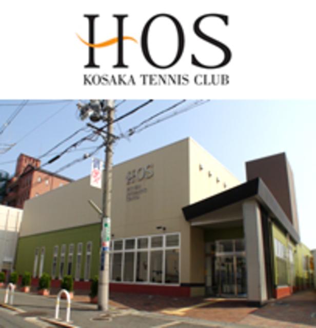 大宝 小阪CTスクエア HOS小阪テニスクラブ