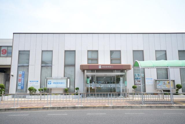池田泉州銀行新金岡支店