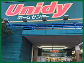 ユニディショップス市川店
