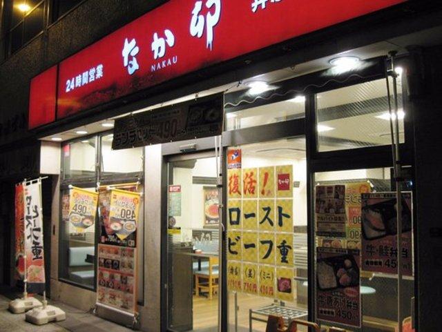 なか卯船場中央大通店
