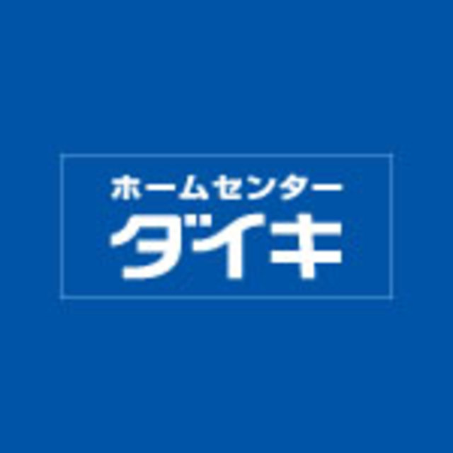 DCMダイキ大開店