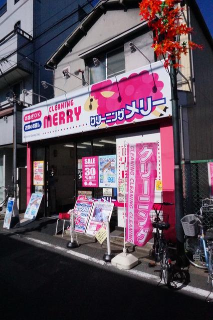 シティハイム 佳山[周辺施設]その他小売店