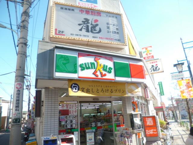 地下鉄赤塚駅 徒歩1分[周辺施設]コンビニ