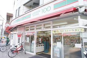 ローソンストア100足立鹿浜店