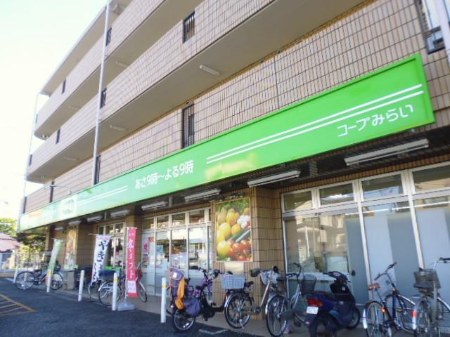ピュアロイヤル[周辺施設]スーパー