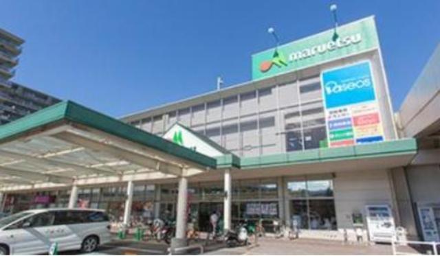 アネックス2番館[周辺施設]スーパー
