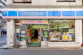 ローソン緑四丁目店
