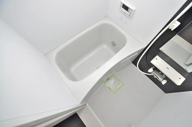 AirCity(エアシティ) 一日の疲れを洗い流す大切な空間。ゆったりくつろいでください。