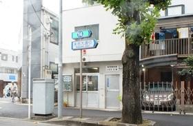 鶴見警察署上末吉交番