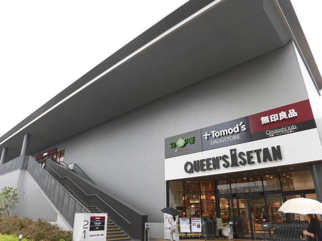シェモア仙川壱番館[周辺施設]ショッピングセンター