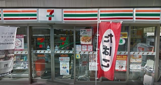 セブンイレブン堺北瓦町2丁店