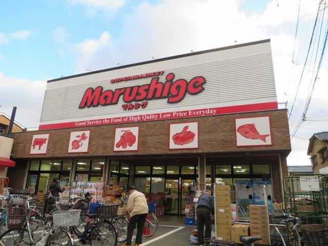 マルシゲ池田店