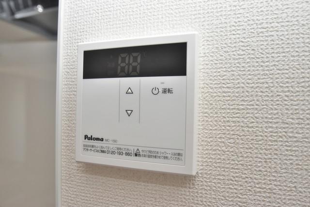 ラージヒル長瀬WEST 給湯リモコン付。温度調整は指1本、いつでもお好みの温度です。