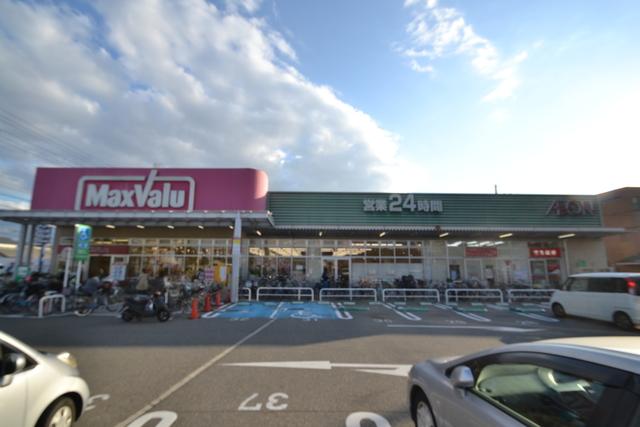 Maxvalu武庫元町店