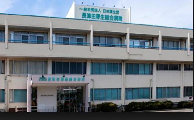カルムC[周辺施設]病院