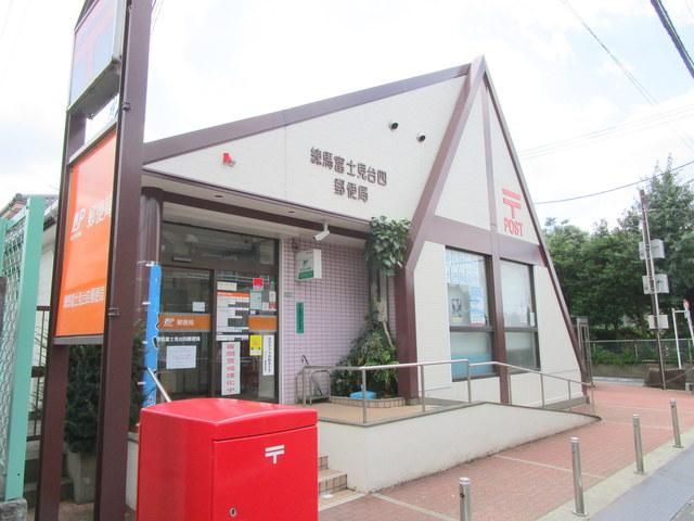 メイプルリーフ[周辺施設]郵便局