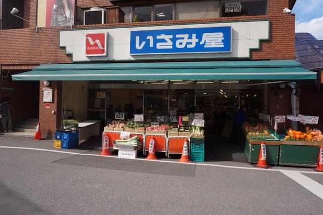 スレーヌ千早[周辺施設]スーパー