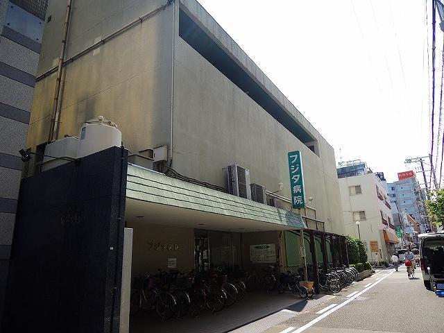 医療法人藤田会フジタ病院
