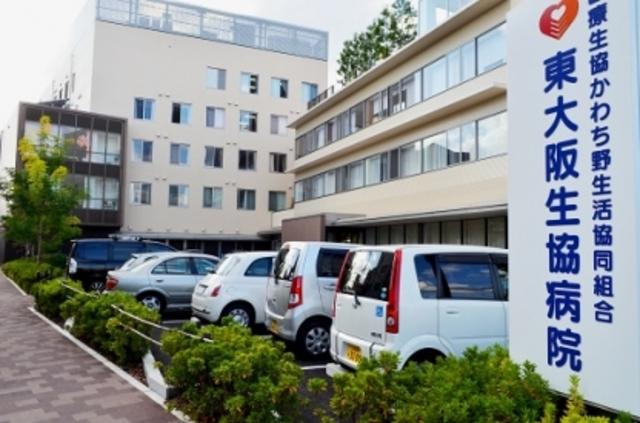 ハイツJUN 生活協同組合東大阪生協病院