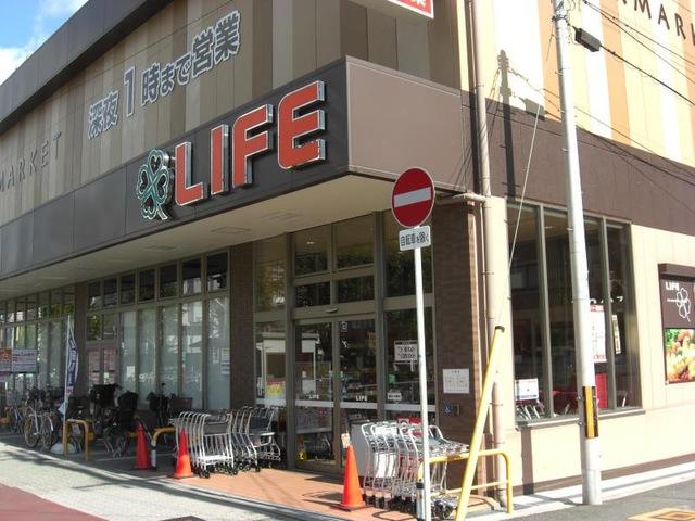 ライフ昭和町駅前店