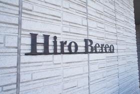 Hiro Bereo 101号室