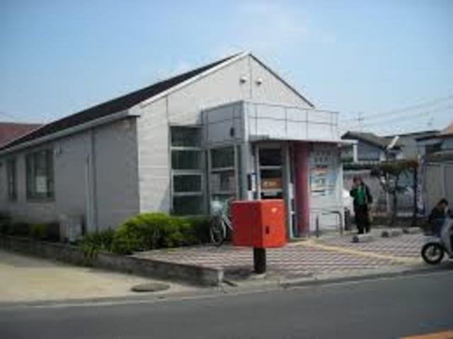堺日置荘郵便局