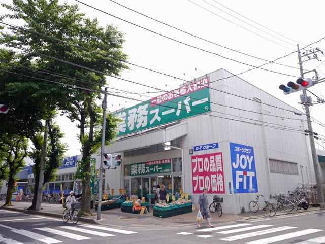 クレセント[周辺施設]スーパー