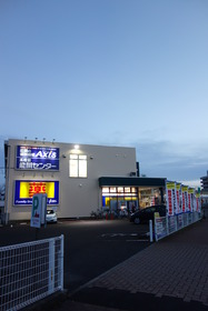 https://image.rentersnet.jp/339e7c188a417a1fad66a8fa9181da42_property_picture_2871_large.jpg_cap_ファミリードラッグ白山駅前
