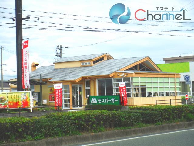モスバーガー久留米合川バイパス店