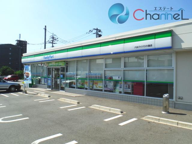ファミリーマート八女バイパス大島店