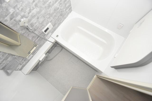 横沼町1-9-12 貸家 広めのお風呂は一日の疲れを癒してくれます。