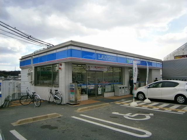 ローソン茨木豊川三丁目店