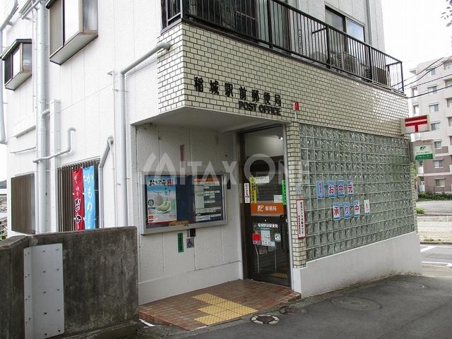 トップ稲城(TOP稲城)[周辺施設]郵便局