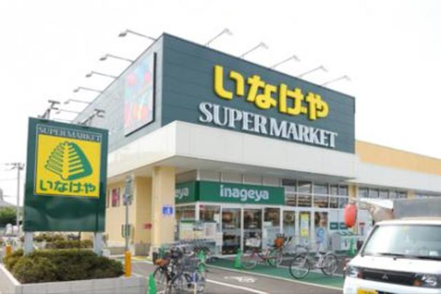 メゾンゆりの木[周辺施設]スーパー
