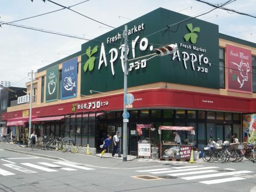 コレンテ 食品館アプロたつみ店