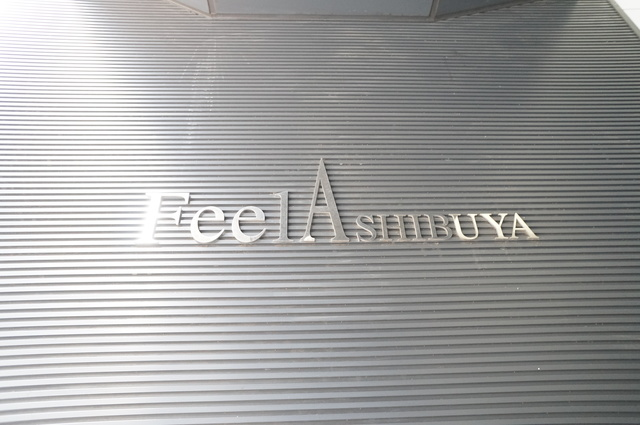 Feel A 渋谷ランドマーク