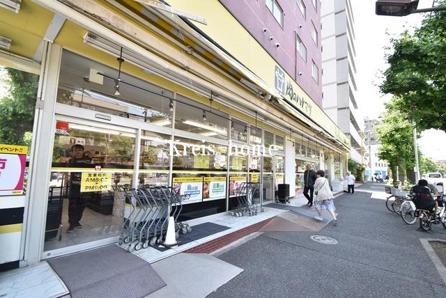 ハイム久堅[周辺施設]スーパー
