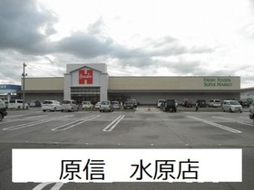 https://image.rentersnet.jp/34b9370a-ab97-4a74-a935-ac0f01b0b456_property_picture_3516_large.jpg_cap_その他