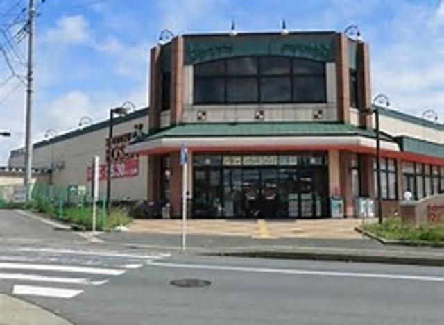 ラスペランザ[周辺施設]スーパー