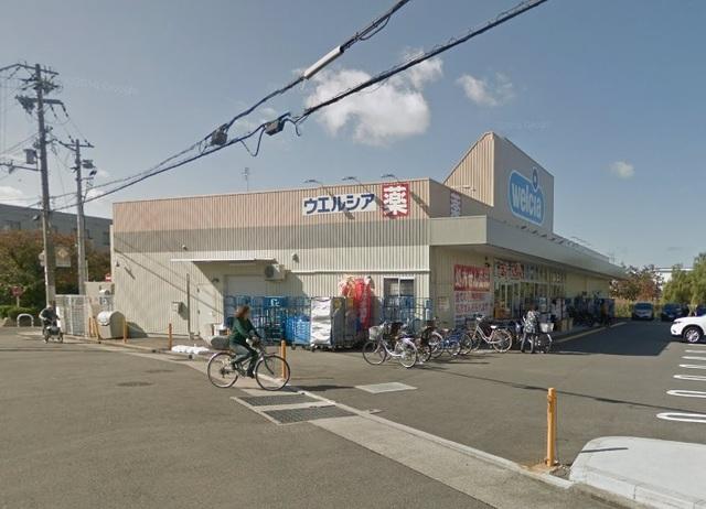 ウエルシア堺鳳中町店