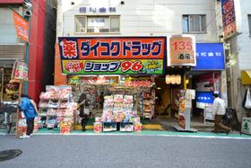 下北沢駅 徒歩9分その他