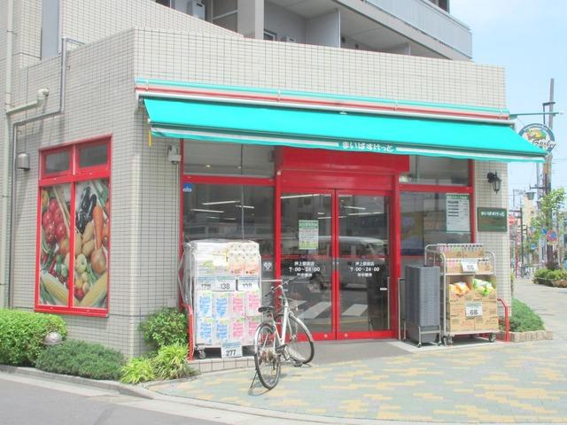 プランドール A棟[周辺施設]スーパー