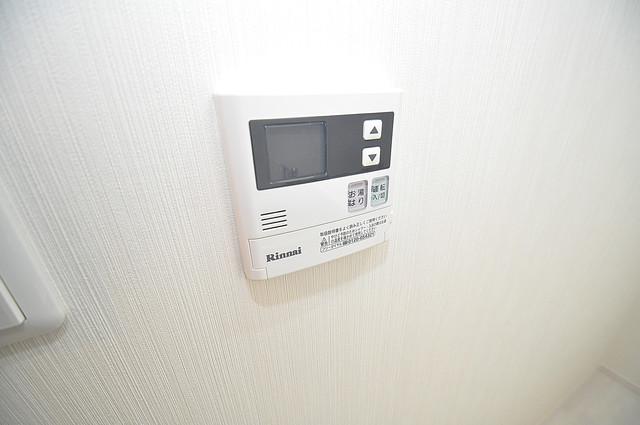 メゾンサンヴァレー 給湯リモコン付。温度調整は指1本、いつでもお好みの温度です。