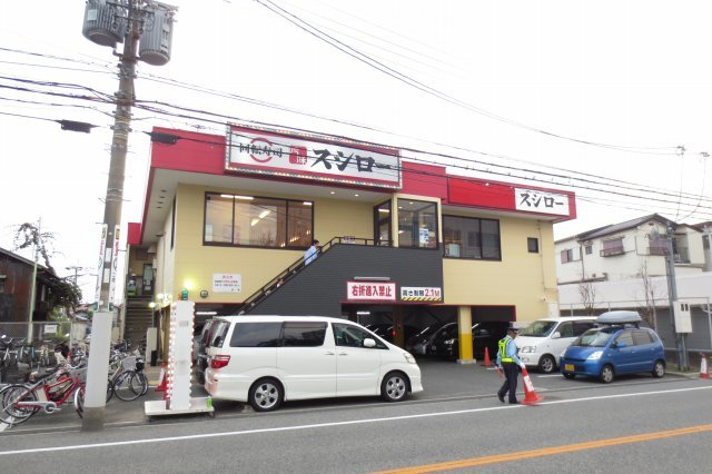 スシロー桜塚店
