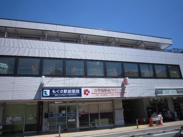 リバーヒルズ増島[周辺施設]図書館
