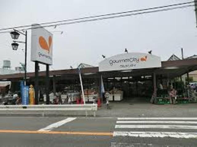 アーバンプレイス橋本[周辺施設]スーパー