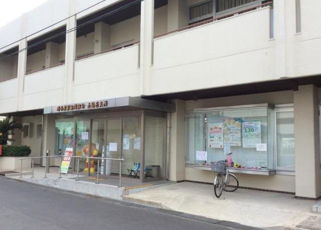 JA堺市五箇荘支所