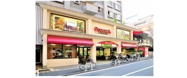 麻布十番駅 徒歩3分[周辺施設]スーパー