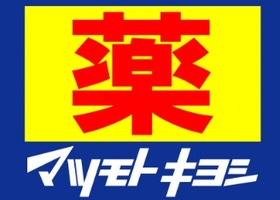 https://image.rentersnet.jp/35957950ca39f49122968c53b1166d82_property_picture_958_large.jpg_cap_ファミリードラッグ米山店