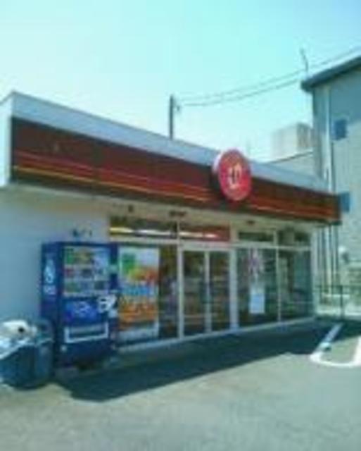 菅生ケ丘貸家N邸(スガオガオカカシヤエヌテイ)[周辺施設]飲食店